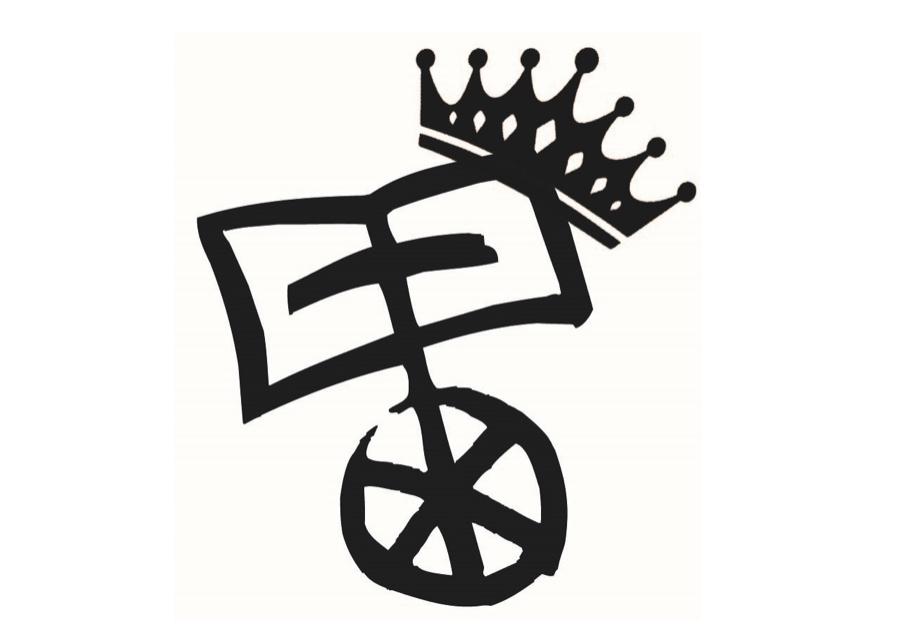 Wir sind König und Königin